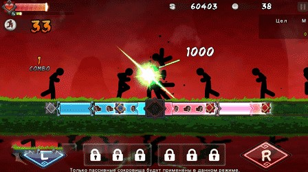 One Finger Death Punch 5.22 Apk + Mod (a lot of money)